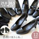 送料無料 ビジネスパンプス パンプス ストラップパンプス アンクルストラップパンプス ヒールパンプス 靴 レディース ラウンドトゥ 11月10日頃発送予定