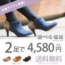 2足目以上もOK!クーポン同梱必須対象アイテムから自由に選べます!楽天ランキング1位(10/31 靴ジャンル)/パンプス/サンダル