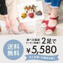送料無料 2足で5,580円!楽天1位! 選べる福袋 パンプス スニーカー ブーツ ブーティ 大きい...
