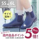 ポイント5倍 5/30マデ レインSALE2290円 送料無...