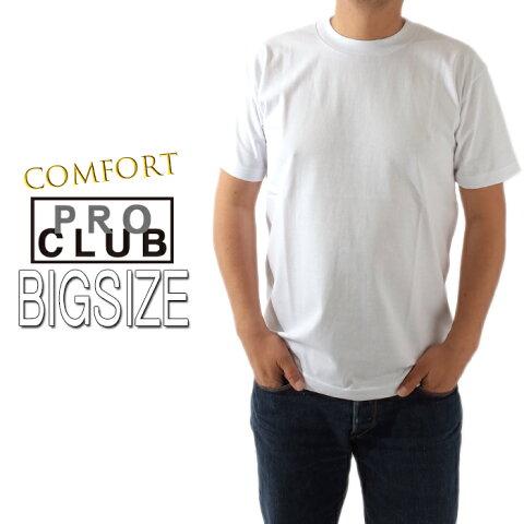 ビッグサイズ PRO CLUB プロクラブ Tシャツ メンズ 大きいサイズ 無地 COMFORT (ホワイト 白)【コンフォート】#102 アメカジ スポーツ B系 ストリート系 ヒップホップ ダンス 衣装 USA ブランド ファッション 2XL 3XL バレンタイン ギフト