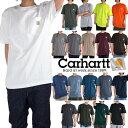 カーハート ポケット付き Tシャツ 半袖 CARHARTT USAモデル ワンポイント 無地 半袖Tシャツ メンズ レディース スケート B系 ストリート系 ヒップホップ ダンス 衣装 黒 ブラック ホワイト 白 新生活 ギフト