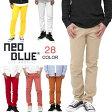 ネオブルージーンズ カラースキニーパンツ NEO BLUE JEANSストレッチ入 メンズ アメカジ【USA製】(メール便不可商品)
