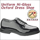 ROTHCOロスコ ポストマンシューズ エナメル ブラック メンズ Uniform Hi-Gloss Oxford Dress Shoe 5055【送料無料】(沖縄は除く)新春初売り