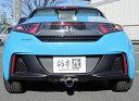 柿本改 カキモトレーシング GT box 06&S ホンダ S660 JW5用 (H443103)【マフラー】【02P03Sep16】
