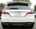 柿本改 カキモトレーシング Class KR ホンダ ジェイド RS FR5用 (H713105)【マフラー】【02P03Sep16】