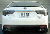 柿本改 カキモトレーシング Class KR トヨタ マークX 350S G's GRX133用 (T713121)【マフラー】【02P18Jun16】