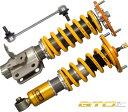 オーリンズ BTO(Build To Order)モデル Type HAL トヨタ 86 ZN6用 スプリングレスキット リアピロアッパー仕様 1台分セット