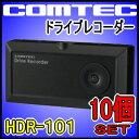��10�ĥ��åȡۡ�����̵���ۥ���ƥå� �ɥ饤�֥쥳������ HDR-101