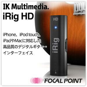 数量限定・アウトレット品パッケージに軽いダメージありIK Multimedia iRig HD【送料無料&ポイント10倍】