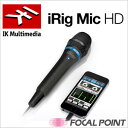 IK Multimedia iRig Mic HD【ポイント10倍】