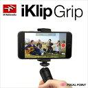 IK Multimedia iKlip Grip【ポイント10倍】