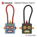 TUNEWEAR / チューンウェアアウトレット日本正規代理店品CableArt Roboto Type C / ケーブルアートロボット タイプCUSB-A to USB-C