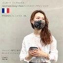 【累計販売6000枚突破】マスク おしゃれ 洗える 日本製 涼しい コンパクト 大人用 消臭 布マスク 可愛い 花柄 輸入生地 デザイン ハンドメイド レターパックプラスにて確実にお届け 在庫あり 手作りマスク 繰り返し 使える イギリス フランス