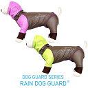 【ALPHAICON】レインドッグガード Lサイズ アルファアイコン RAIN DOG GUARD L