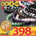 398_bra_t_01_r1