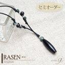 セミオーダー チョーカー 『 RASEN - 螺旋 』 セラフィナイト  メ...