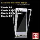 メール便で送料無料 【全面保護ケース】 SONY Xperia Z5 Premium Compact Z3 360° フルカバー TPU ケース クリア カバーケース クリアケース(スーパークリア)