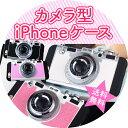 カメラ型 iPhoneX iphone8 iphone8plus iphone6s/6 iphone7 iphone7plus アイフォンケース スマートフォンケース スマホケース 携帯 iphoneケース iPhoneケース iPhoneカバー アイフォンケース アイフォンカバー