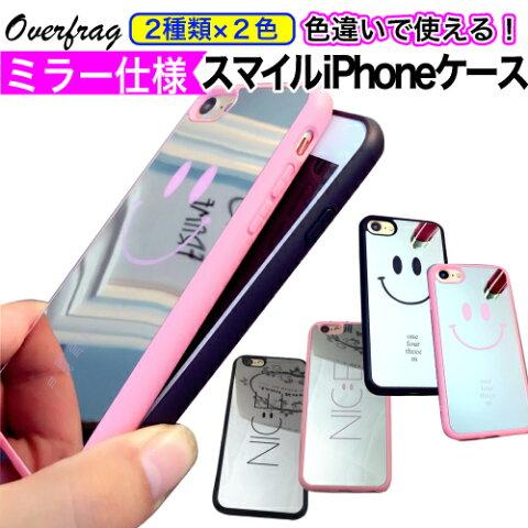 スマイル スマイリー ニコちゃん iPhone 8 iPhone 7 カバー スマホ ケース nice mirror smile ナイス ミラー ケースアイフォン ミラー ケース カバー スマホケース スマートフォンケース 人気 プレゼント シンプル おしゃれ ポイント消化