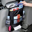 車のシートに楽々取付け 車用 収納 保冷保温 シートバック ポケット ドリンク 小物 ホルダー