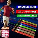 菱型 ランニング ラン マーカー ジョギング リフレクター ...