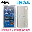 AIR LED 字光式 ナンバー プレート 1枚のみ トヨタ アリオン 送料無料 3年保証