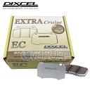 EC361110 / 365089 DIXCEL EC ブレーキパッド 1台分セット スバル レガシィB4 BL5 2000 2003/6〜2009/5 2.0i