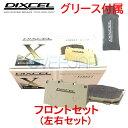 X321326 DIXCEL Xタイプ ブレーキパッド フロント左右セット 日産 サファリ VRY60/MRY60 1987/10~1993/8 4200