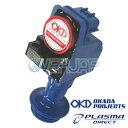 SD216041R OKADA PROJECTS プラズマダイレクト 日産 ローレル 2500 GC35/GNC35 RB25DE 1997/6〜2003/1