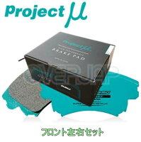 F350 RACING-N+ ブレーキパッド Projectμ フロント左右セット ホンダ N-ONE JG2 2012/11〜 660 NA/車台No.〜1400000