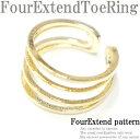 【ポスト投函送料無料】ピンキーリング レディース 足の指輪 人気  フォーエクステンドトゥリング 10P05Dec15