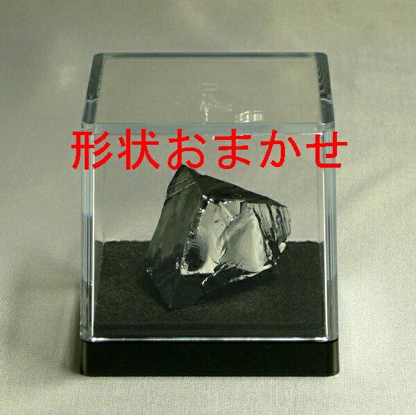 金属光沢が美しい!! シリコン インゴット のオブジェ mini(形状おまかせ)