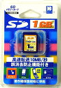 Don key box SD memory card Highway transfer 10MB/sec (65 double speed) 1GB in capacity