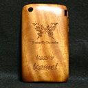 木製ケースオプション【Original Laser ART(オリジナルレーザーアート)】(注意:単独での購入はできません)