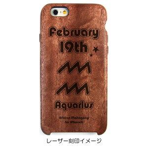 iPhone6専用木製ケース[誕生日:02月19日][星座: