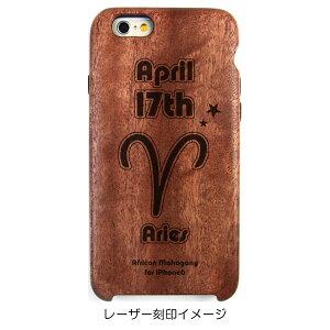 iPhone6専用木製ケース[誕生日:04月17日][星座: