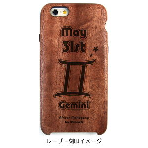 iPhone6専用木製ケース[誕生日:05月31日][星座: