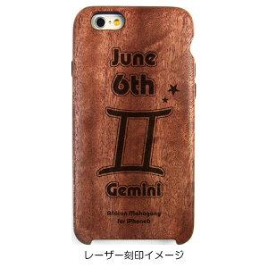 iPhone6専用木製ケース[誕生日:06月06日][星座: