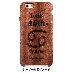iPhone6専用木製ケース[誕生日:06月26日][星座: