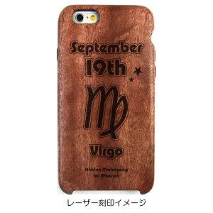 iPhone6専用木製ケース[誕生日:09月19日][星座: