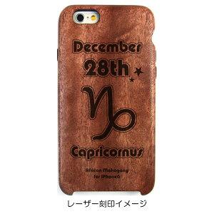 iPhone6専用木製ケース[誕生日:12月28日][星座: