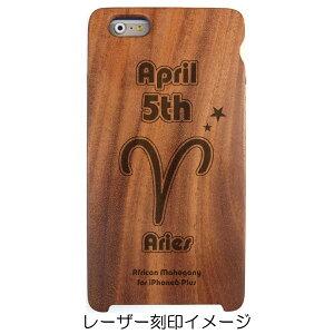 iPhone6 Plus 専用木製ケース Classic ver.[誕生日: