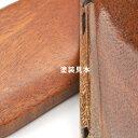 木製ケースオプション【ウレタン塗装(つやなし)】(注意:単独での購入はできません)