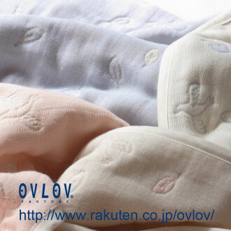 孩子尼龍帶孔徑三 shakus 兒童編織浴衣帶這帶兒童士兵兒童男孩男孩日本