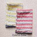 【新入荷】リトアニア リネンキッチンクロス【ディマンシュ Dimanche】Lino e Lina リーノエリーナ