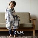 6重ガーゼ スリーパー【ギター柄】 ksl4015f【OVLOV】オブラブ オリジナルデザイン柄【日本製】綿 ベビー キッズ スリーパー めくれ防…