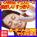 歯ぎしり ポイント
