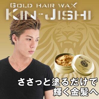 免費郵件服務航運黃金獅子的金灰金蠟蠟 80 g «美髮» 改造天著色容易圖像,可以使用意義上的蠟頭髮隱藏 ! 耶誕節。