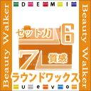 【激安SALE中♪】 ワックス デミ ウェーボ デザインキューブ ラウンドワックス 30g DEMI uevo design cube